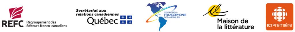 Logos 5 partenaires_horizontal_2018