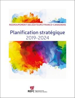 Planification stratégique 2019-2024