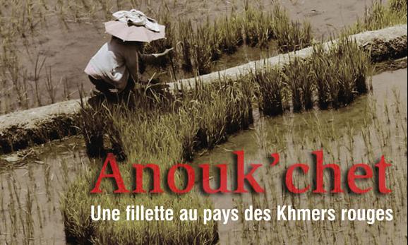 Anoukchet_Levasseur_300x180
