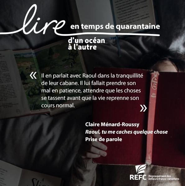 Lire en temps de quarantaine_Menard-Roussy