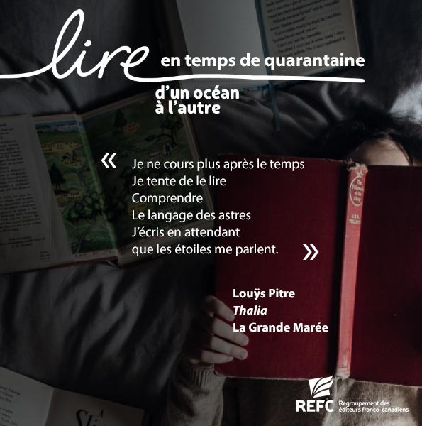 Lire en temps de quarantaine_Pitre