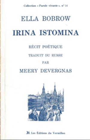 Irina Istomina