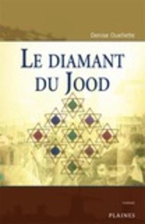 Le diamant du Jood